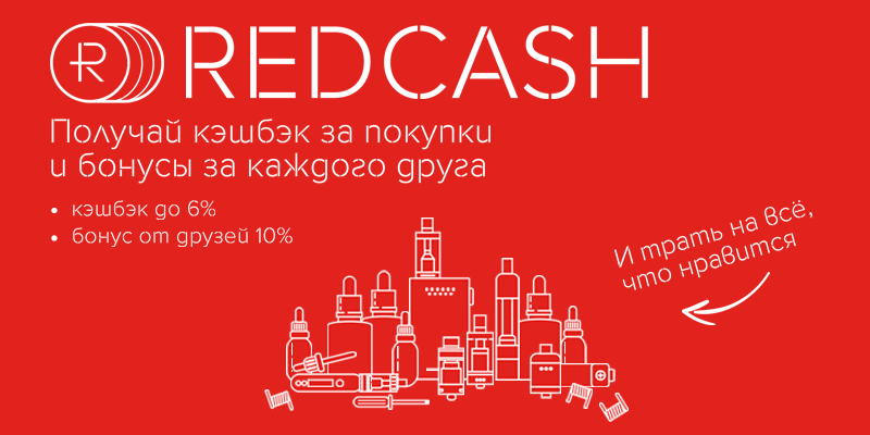 redcash