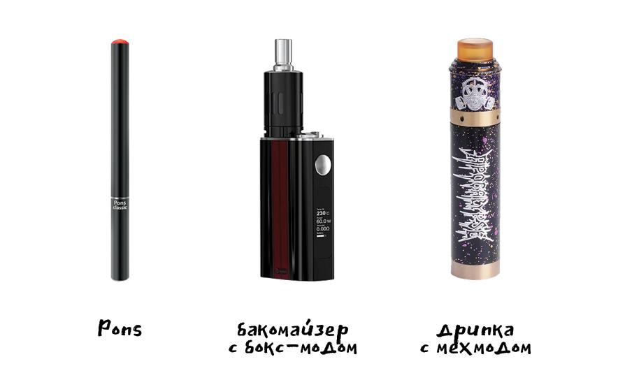 купить электронные сигареты pons москве