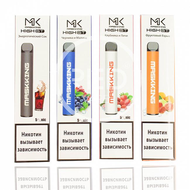 Gt сигареты купить в новосибирске fire электронная сигарета купить